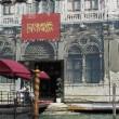 Casa del gioco Venezia